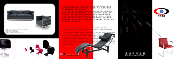 set up in shenzhen city guangdong provinceis a sino uk cooperation group limited enterprise which specializes in modern classic furniture replica